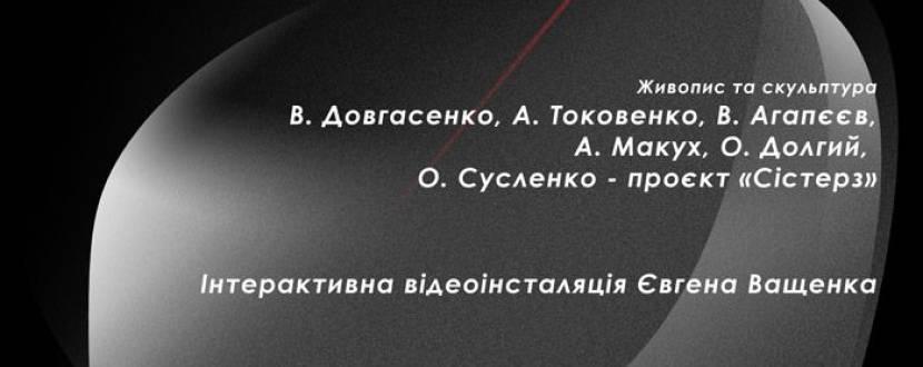 """Культурний проект """"БУНКЕРМУЗ_НАВКОЛО"""""""