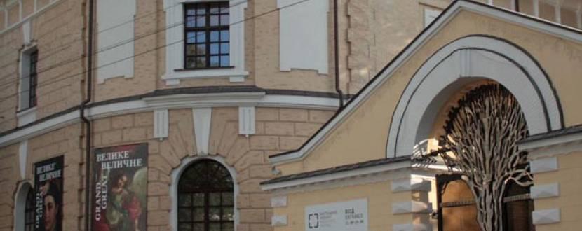 """Мистецький Арсенал запрошує на виставку """"Безкінечний проект"""""""