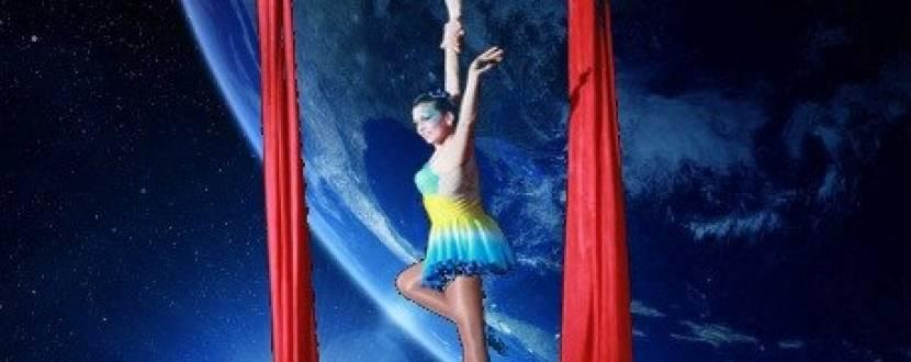 Гала-концерт ЦИРКОВОЇ АКАДЕМІЇ