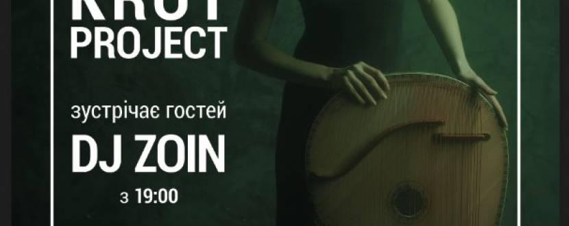Концерт Марини Круть
