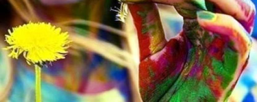 Фестиваль красок ХОЛІ