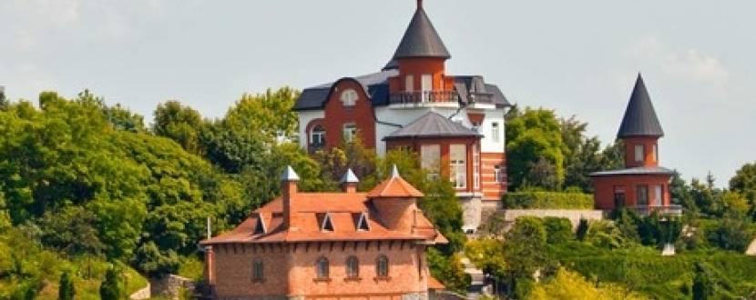 Тайны украинской Швейцарии + парк Александрия