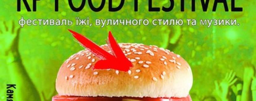 KP Food Festival
