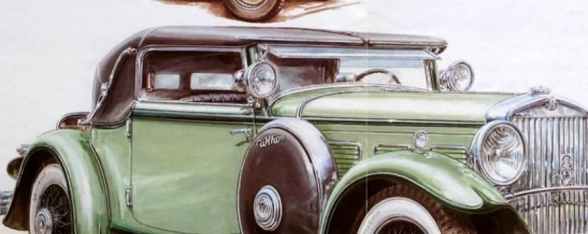 Щорічна виставка ретроавтомобілів
