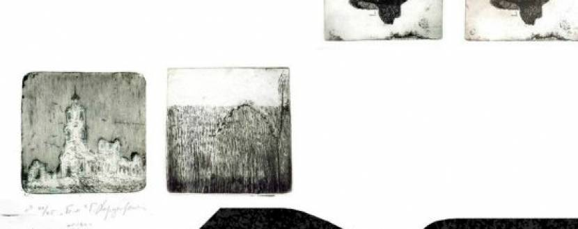 Виставка графіки Галини Хорунжої