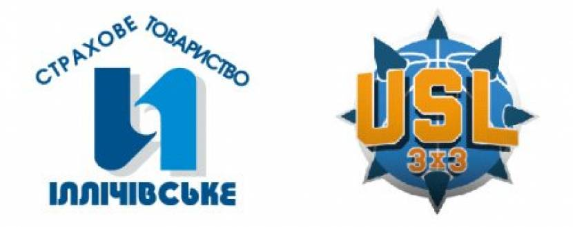 Illichivska Streetball Cup