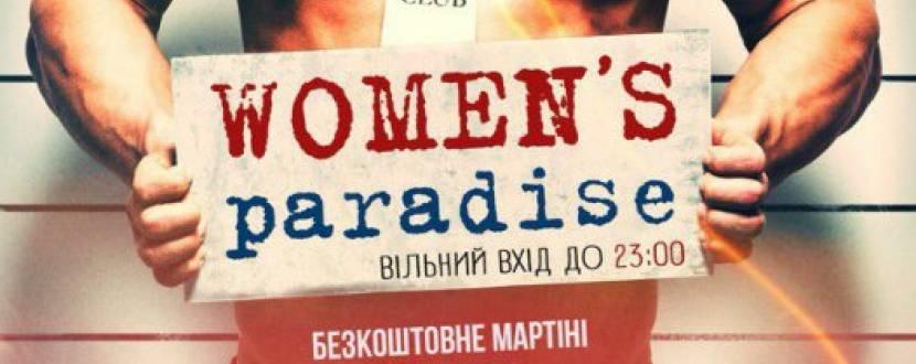 Вечірка WOmen's paradise