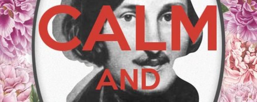Гогольфест: кінопокази, концерти та театральні вистави