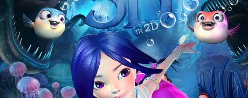 Пригодницька анімація «Підводна країна чудес 3D»