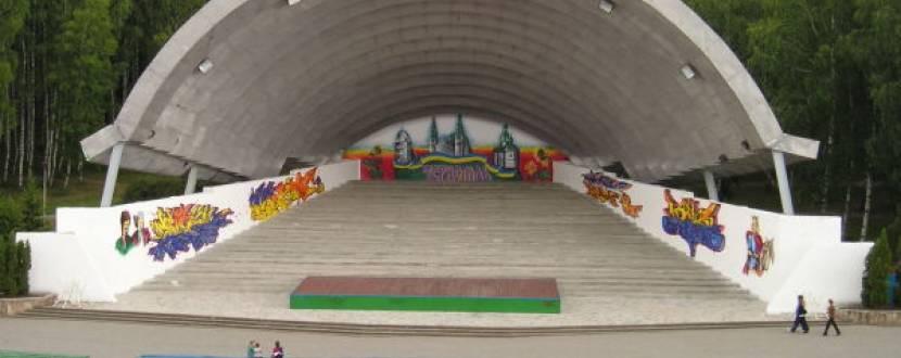 Фольк-фест у Тернополі