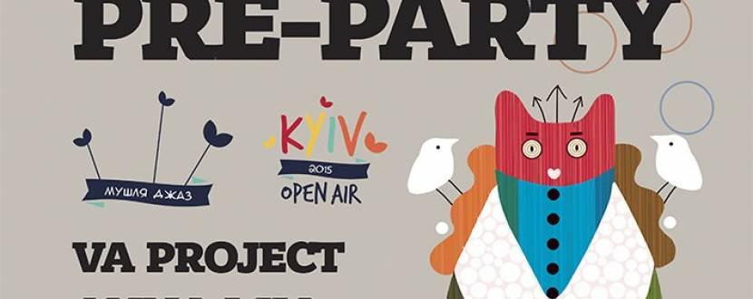 «Мушля Джаз»: концерти та кіно в Маріїнському парку