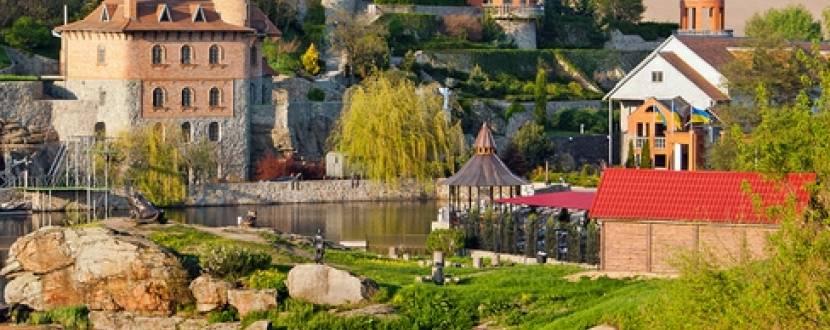 «Тайны украинской Швейцарии» и  Замок -музей Радомысль