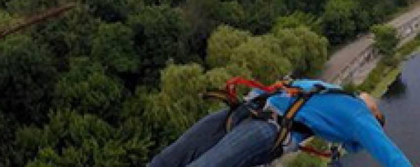 Стрибки з мосту (Rope Jumping)