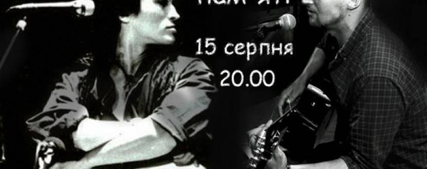 25 років пам'яті Віктора Цоя