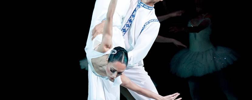 Балет «Лісова пісня» в Національній опері України
