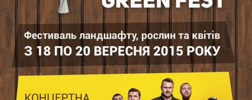 ART GREEN FEST: Фестиваль ландшафта, растений и цветов