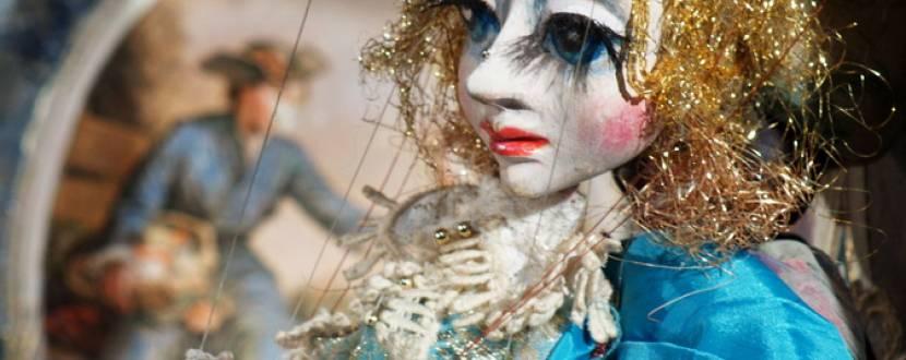 Вистава для дітей «Попелюшка» у Театрі ляльок