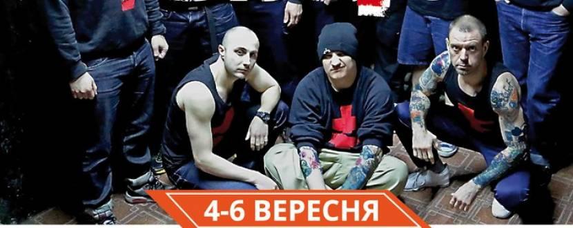 Хто на фестиваль «Республіка»?