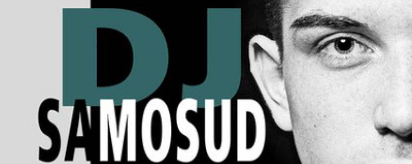 Вечірка з DJ Samosud