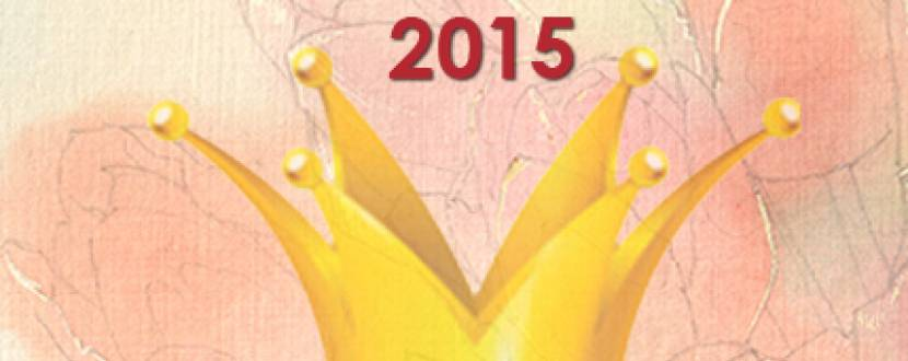 """Кастинг конкурсу """"Королева студентства - 2015"""""""