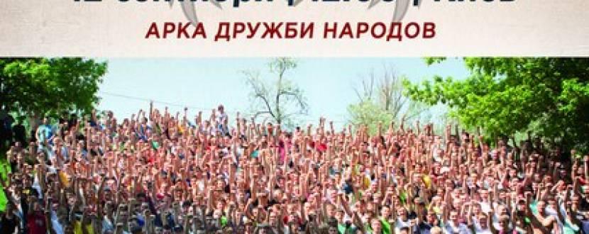 Чемпіонат України із Street Workout 2015