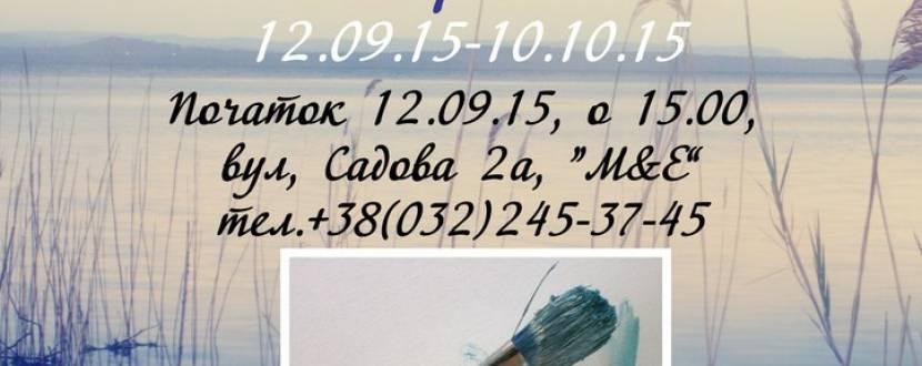 """Виставка олійного живопису Олесі Гупало """"Імпресія"""""""