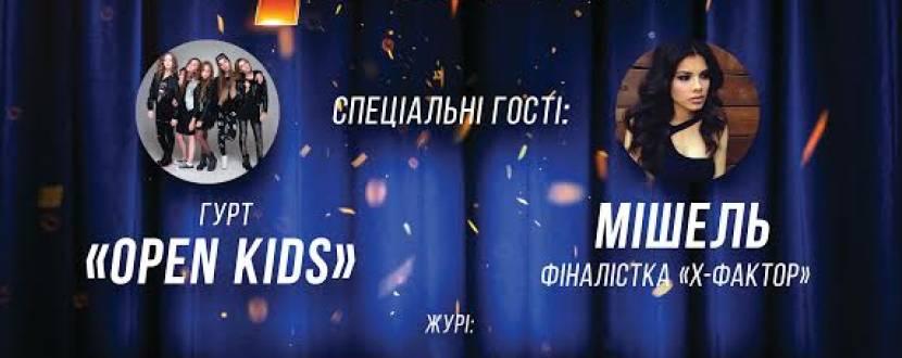 """Національна премія """"ДИТИНА РОКУ - України 2015"""""""