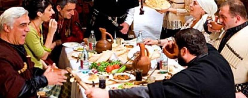 Фестиваль «Велике грузинське застілля»