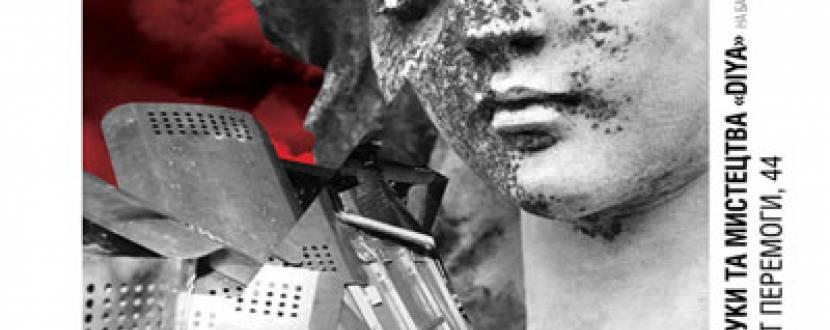 ГогольFest-2015: вистава «Антігона»