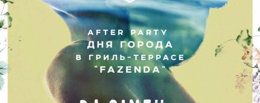 """After Рarty в гриль-терасі """"FAZENDA"""""""