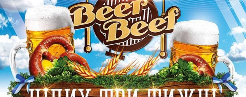 """OCTOBERFEST в пабе """"BeerBeef"""""""