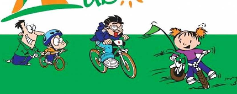 Всеукраїнські дитячі велоперегони