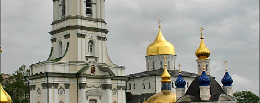 Тур вихідного дня: «Замки та святині Тернопільщини» (Корець - Почаївська Лавра - Кременець - Вишнiвець)