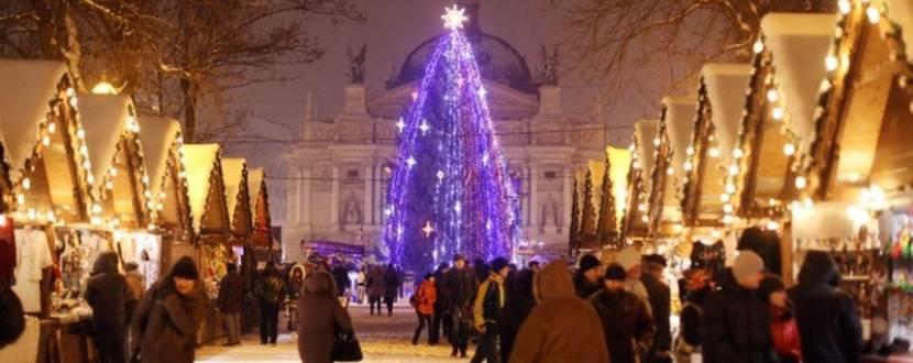 Новый год во Львове!