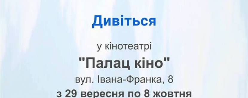 """Документальний фільм """"Капелани"""""""