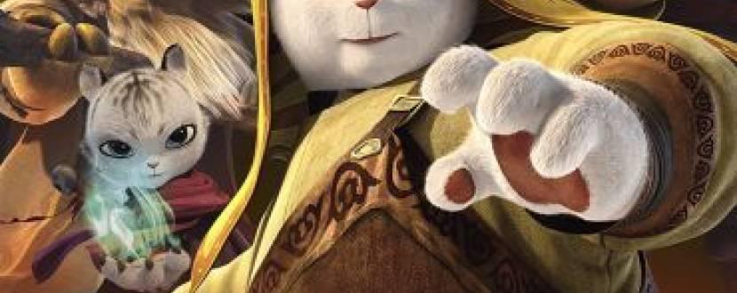 "Мультфільм ""Кунг-фу кролик: Володар вогню"""