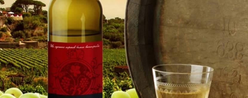 Лекція-дегустація мускатних вин