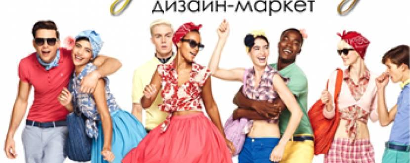 """ДИЗАЙН-МАРКЕТ """"РІДНА МОДА"""" в ТРЦ """"Космополіт"""": шопінг у найкращих вітчизняних дизайнерів"""