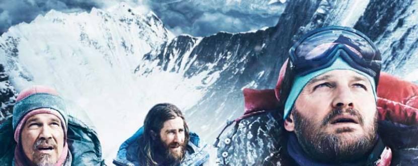 Прем'єра пригодницького трилеру «Еверест»