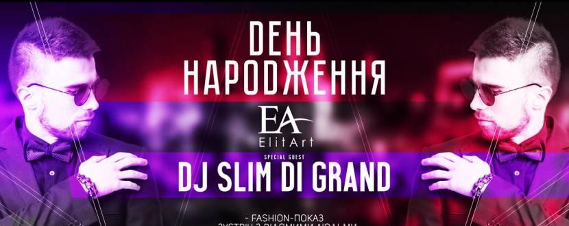 Вечірка DJ SlimDiGrand