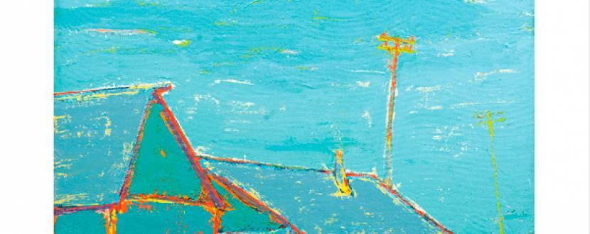 """Виставка живопису """"Край неба"""" у Музеї історії Києва"""