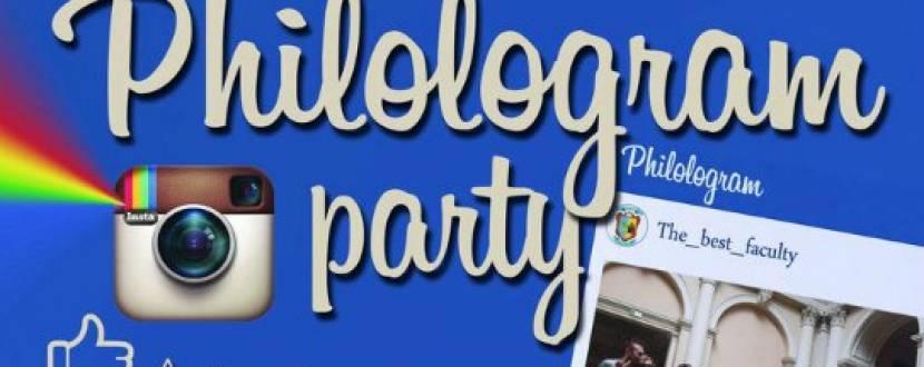 Вечірка Philologram party