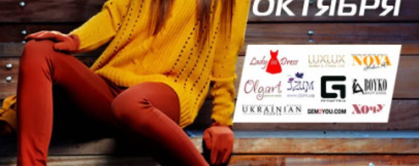 Виставка українських дизайнерів КАРАВАН ФЕШН SHOW