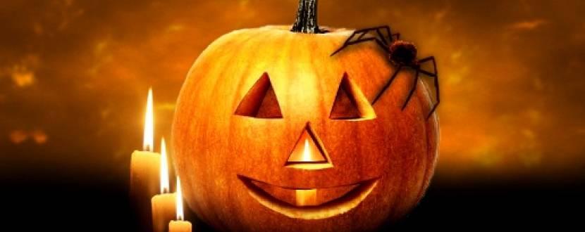 Фотостудия Paprika запрошує на Halloween
