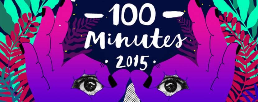 """Фестиваль """"100 фільмів за 100 хвилин"""""""