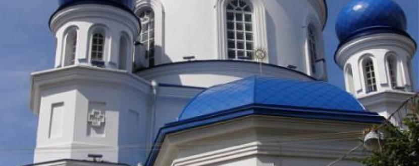 Розклад богослужінь в Свято-Михайлівському соборі