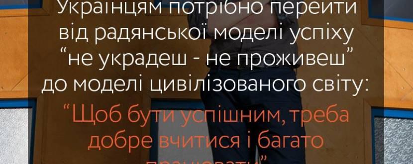 Всеукраїнська наукова конференція «ФІЛОСОФІЯ, РЕЛІГІЯ ТА КУЛЬТУРА У ГЛОБАЛІЗОВАНОМУ СВІТІ»