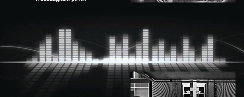"""Фотовиставка """"Город, джаз, ритм"""" в Будинку архітектора"""