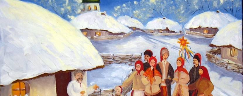 """Тур """"Рождественская сказка Карпат"""""""