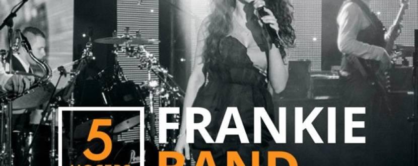 FRANKIE BAND та Олена Діаманді в Сaribbean club